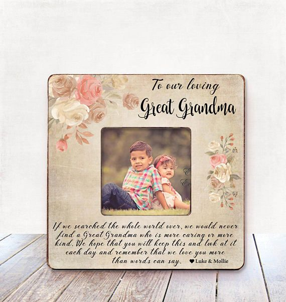 Great Grandma Mothers Day Gift Great Grandma Photo Frame Great ...