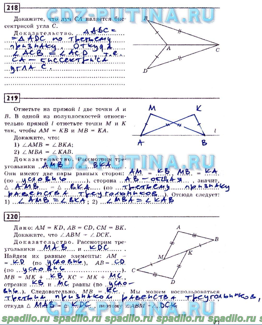 Решебник семакин задачник-практикум 1 том скачать бесплатно