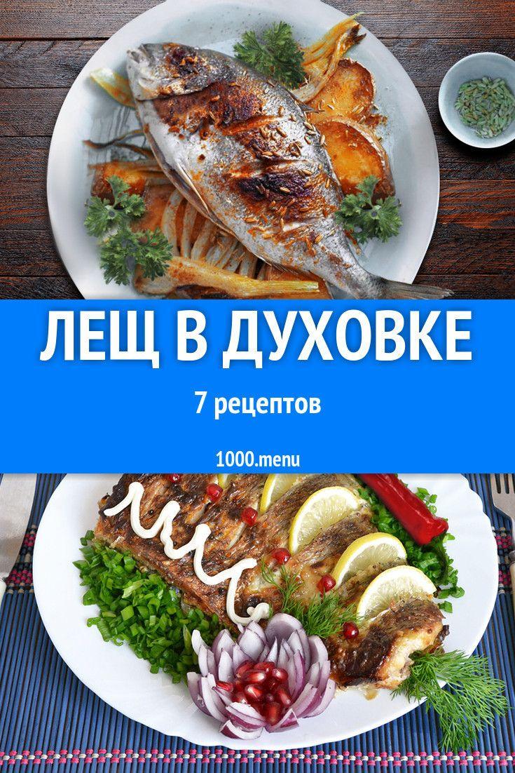 Появилось желание придать красок рыбному меню – приготовь ...