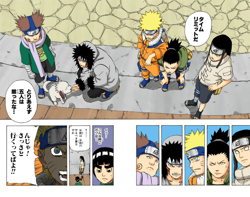 A Few Two Page Spreads From Shueisha S Official Digitally Colored Manga Anime Manga Naruto