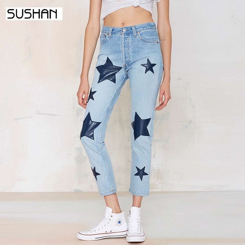 01a1668eba2 Jeans Women Printed Soft Microfiber Legging Star pattern Skinny Jeans  Distressed Stretch Curvy Butt Lifting Demin Pants Vintage-in Jeans from  Women's ...