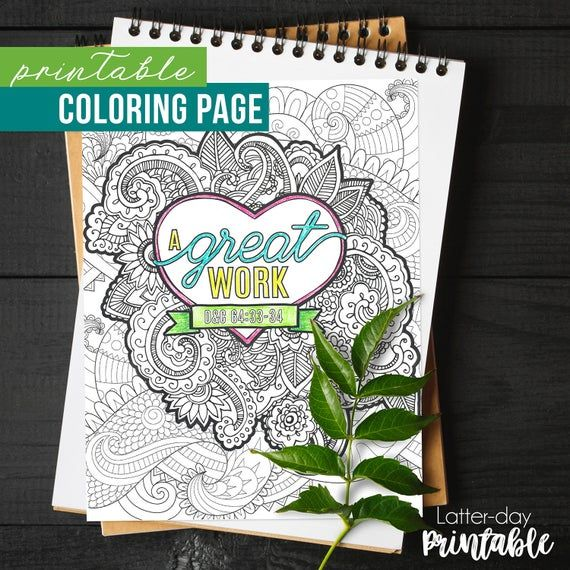 A Great Work 2021 Youth Theme Coloring Page Printable Program Etsy In 2021 Youth Theme Lds Girls Camp Themes Lds Youth Theme