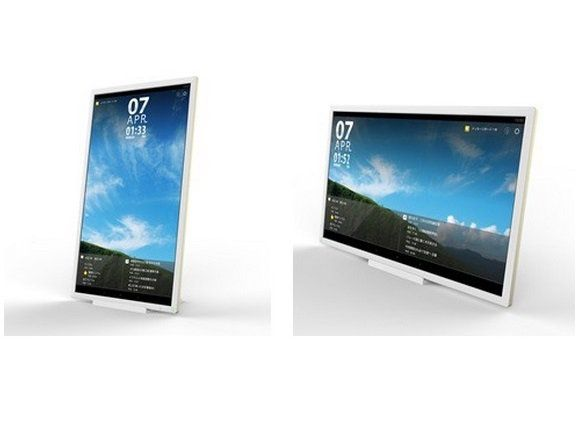 Toshiba Launches TT301 24-inch Android Tablet