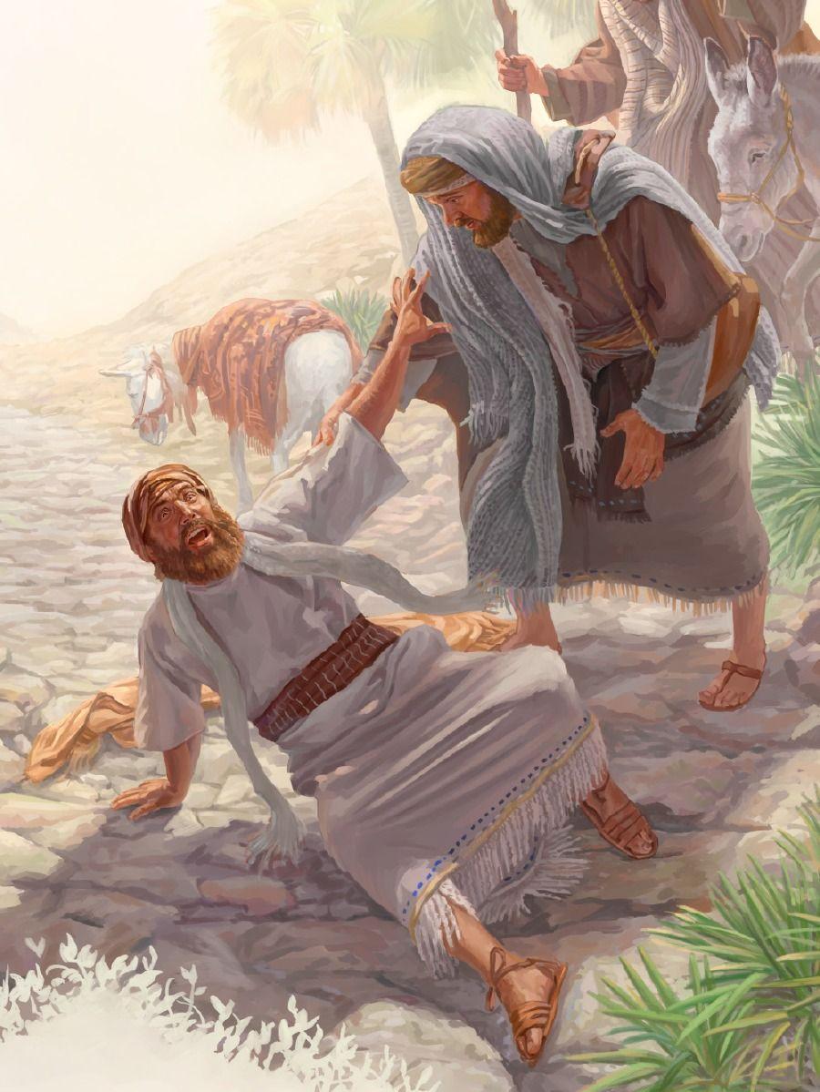 26 Ideas De Saulo Y Luego Pablo Biblia Imagen Biblia Ilustraciones Biblicas