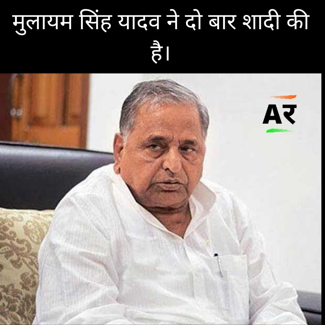 Mulayam Singh Yadav In 2020 Singh First Child Politics