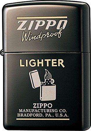 Zippo Retro Ebony Windproof Lighter Zippo Zippo Lighter Windproof Lighter