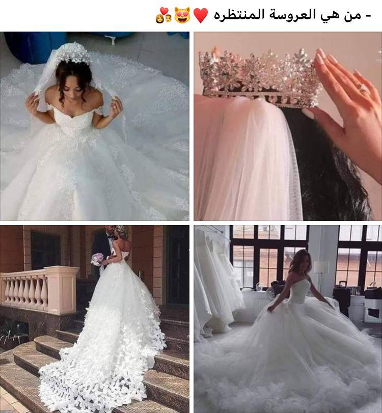 رمزيات Wedding Dresses Lace Dresses Wedding Dresses