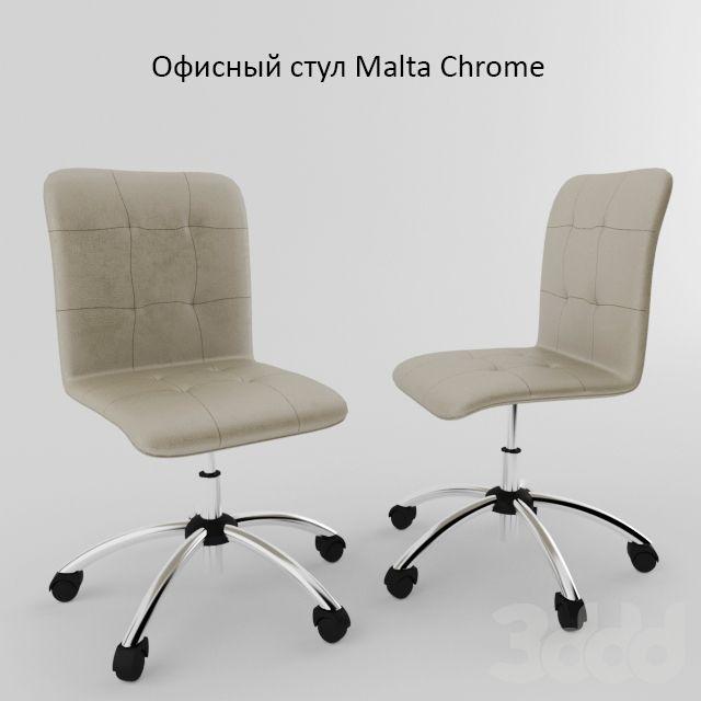 Стул офисный Malta Chrome