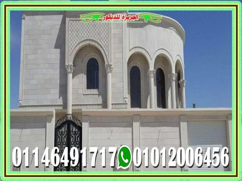 ديكور واجهات منازل اسلامية حجر هاشمى ابيض House Styles Mansions Taj Mahal