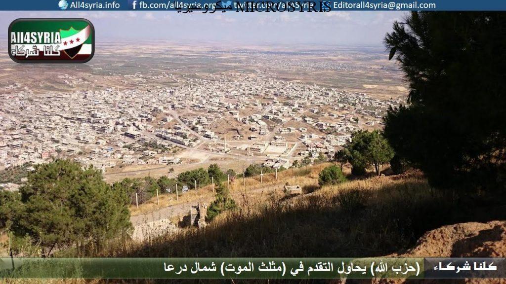 (حزب الله) يحاول التقدم في (مثلث الموت) شمال درعا