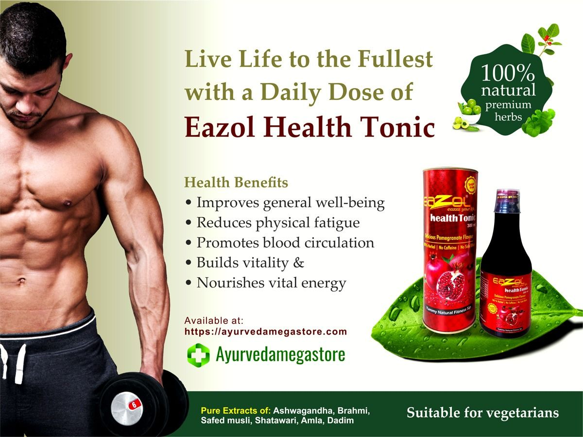 Live Life O The Fullest With A Daily Dose Of Eazol Health