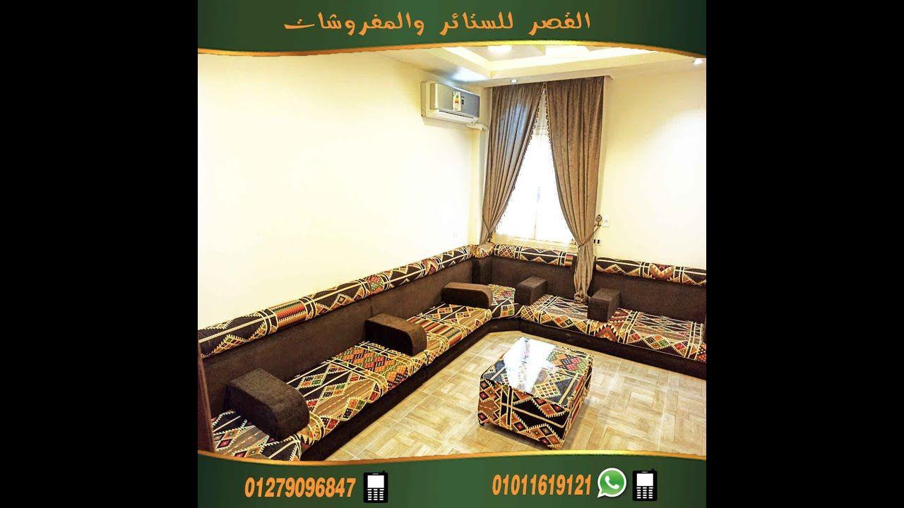 مجلس عربي قعدة عربي قماش خيامي بني مشجر من اجمل القعدات والمجالس العربي Home Decor Decor Mirror
