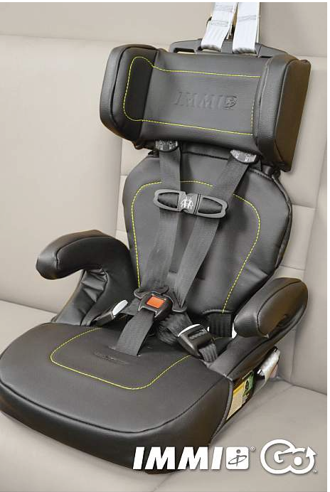 Immi Go Hybrid Car Seat Booster Giveaway Travel Car Seat Uber