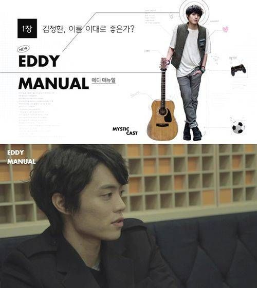 Mystic89 S New Artist Superstar K4 S Eddy Kim Shows How His Stage Name Was Decided On In First Episode Of Eddy Manual Eddy Kim Stage Name New Artists