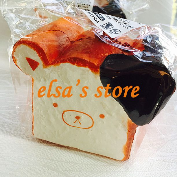 Rilakkuma Tag Squishy Supplier : Cheap toy bat, Buy Quality toy remote directly from China toy tarantula Suppliers: related ...