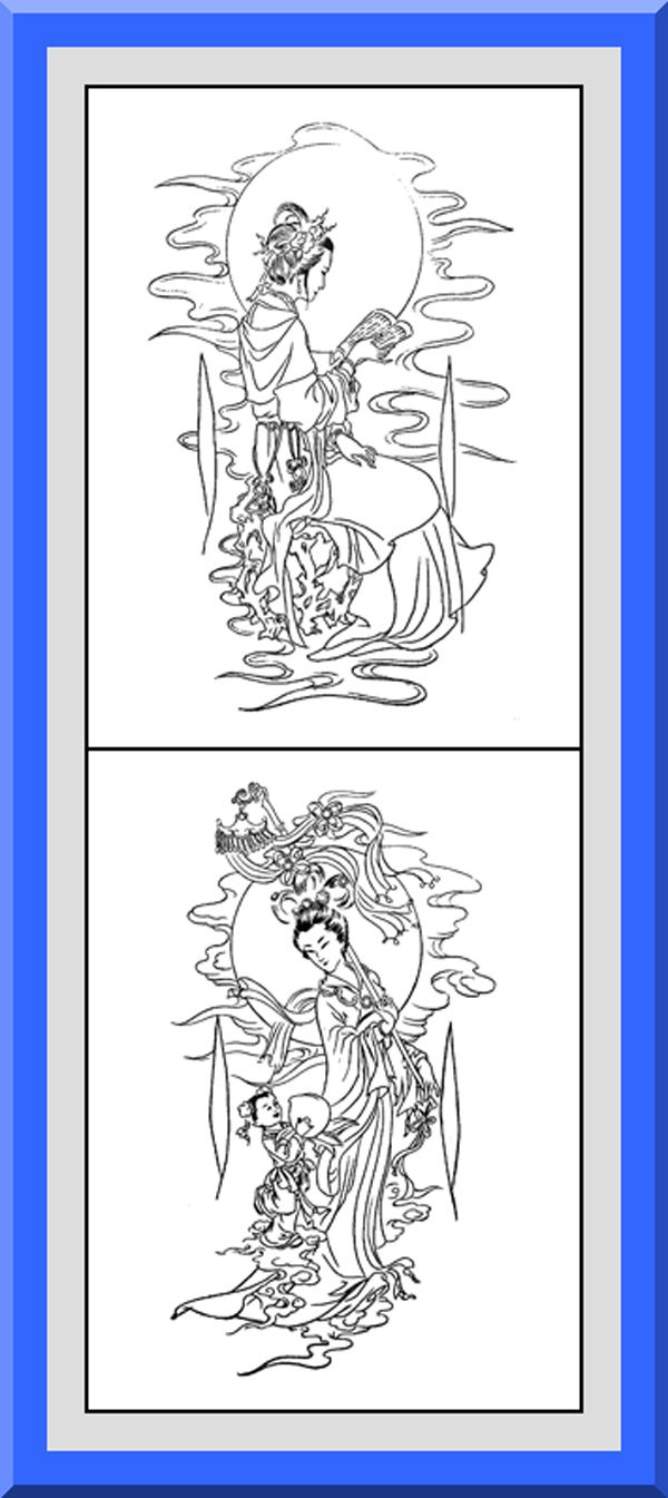 30 Printable Coloring Pages Outlines Color Examples Printable Download Pages Japanese Geisha Coloring Coloring Pages Coloring Book Download Coloring Books [ 1345 x 600 Pixel ]