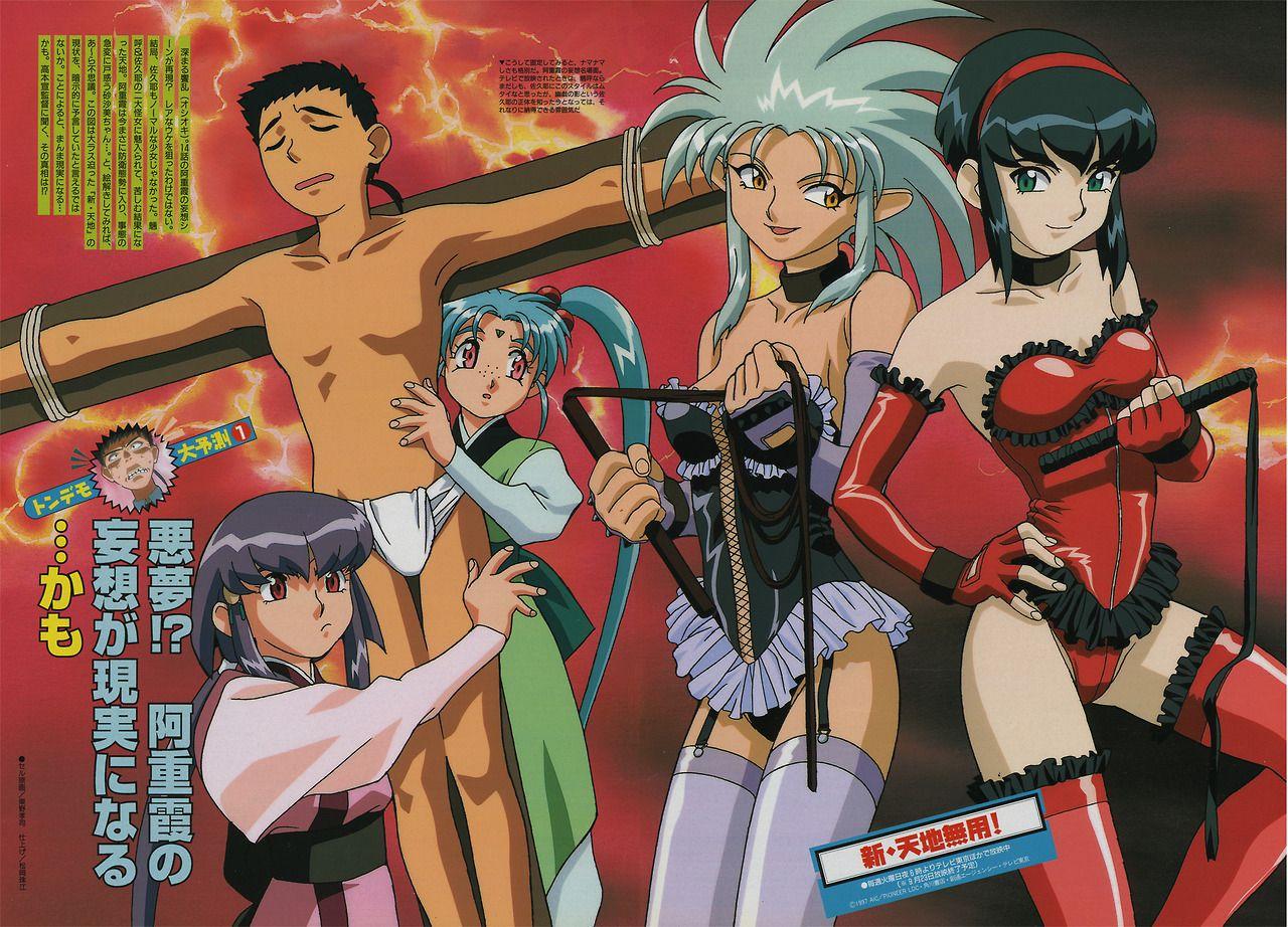 Tenchi In Tokyo Anime Completo Latino por Mega