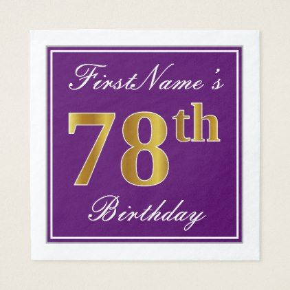 Elegant Purple Faux Gold 78th Birthday Name Paper Napkin