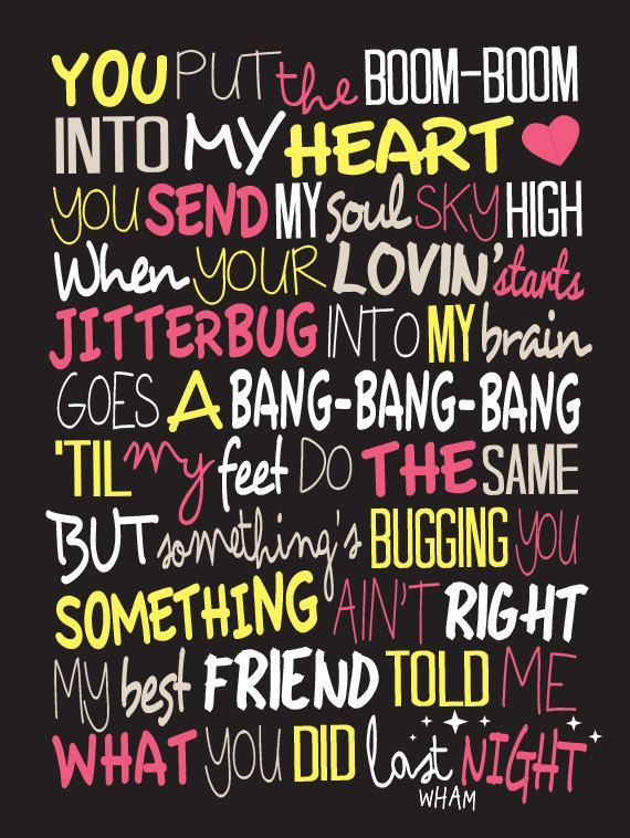 Wake Me Up Vintage Heart Quote Song Lyric Print