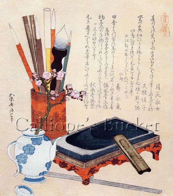 SAMURAI BRUSHED JAPANESE CALLIGRAPHY ON ORIGINAL WOODBLOCK PRINT
