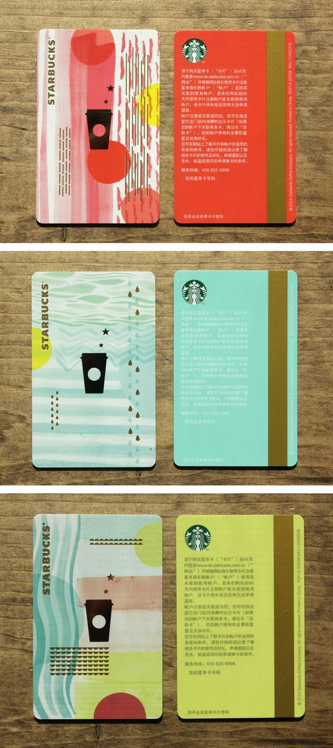 Starbucks China Msr Card Set C A Y T L Y N C H I L E L L I Decor Ideen Gift Card Design Credit Card Design Business Card Branding