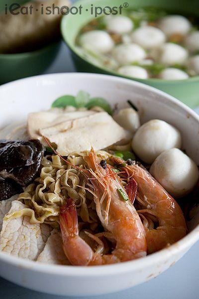 Ieatishootipost blogs singapores best food chia keng kway teow ieatishootipost blogs singapores best food chia keng kway teow mee arguably the best mee forumfinder Gallery