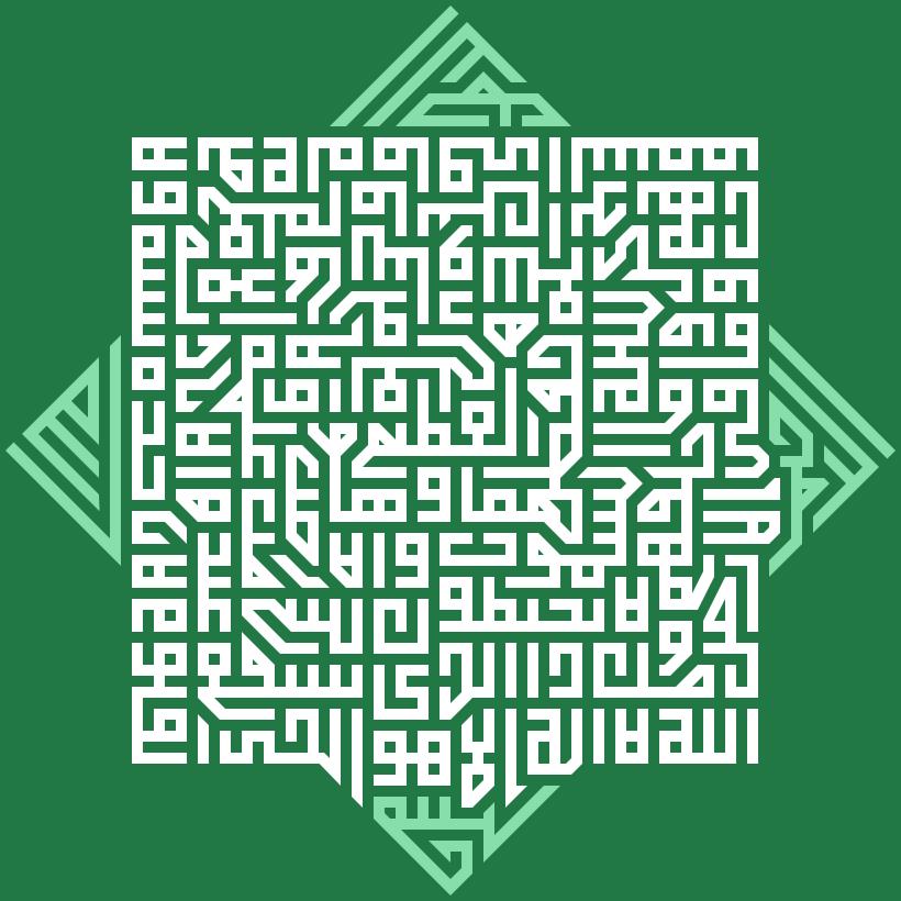 4 qul and ayatul kursi pdf