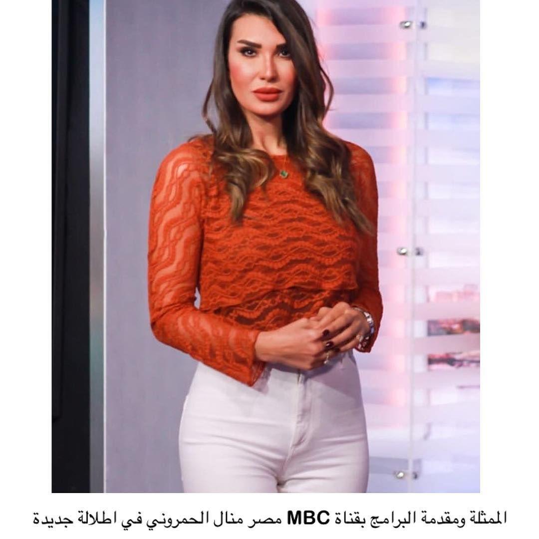 New The 10 Best Home Decor With Pictures Manel Hamrouni مصر السعودية الامارات دبي موسيقى صور فاشن الكويت مشا Ruffle Blouse Fashion Long Sleeve Blouse