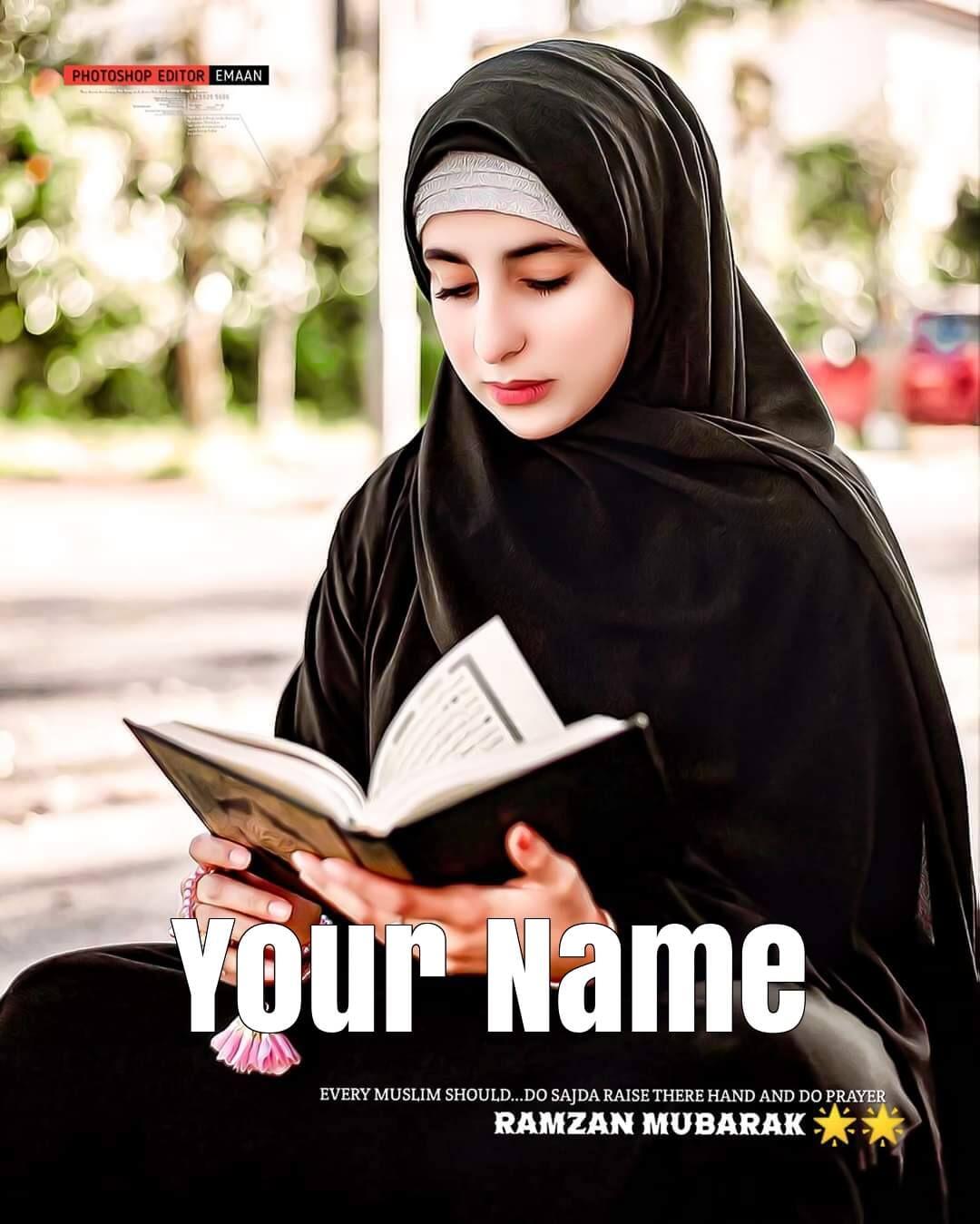 Pin On Muslim Girls
