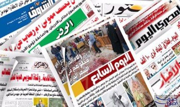 اهتمامات الصحف المصرية الاحد أبرزت الصحف المصرية الصادرة اليوم الاجتماع الذي سيعقده وزراء خارجية دول الجوار العربي لليبيا م Monopoly Deal Egypt Breaking News