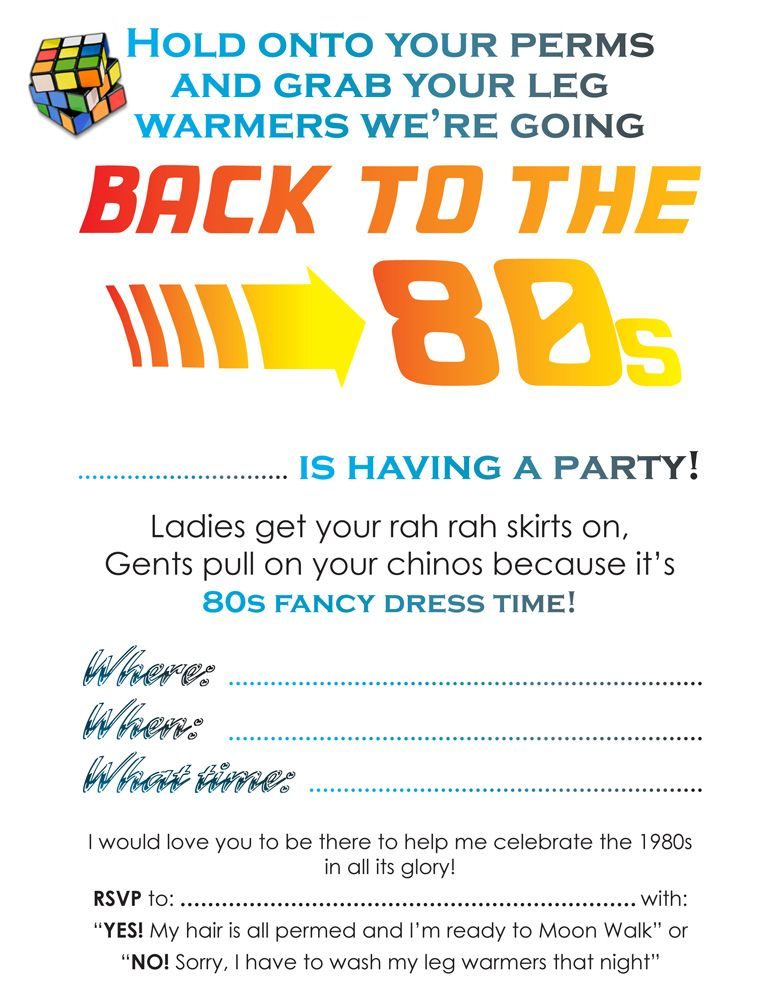 FREE downloadable 80s party invitations Available at httpwww