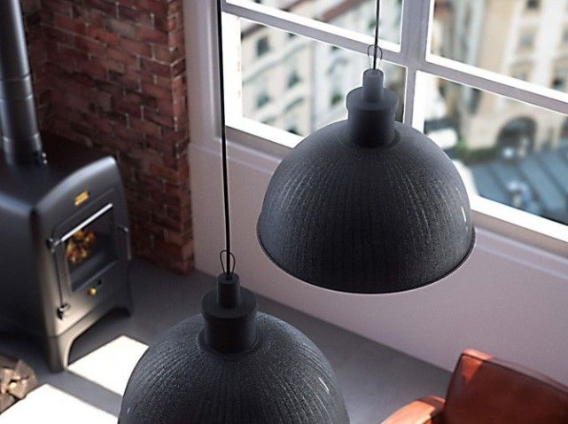 tendance 20 lampes industrielles elle d coration castorama suspension et industriel. Black Bedroom Furniture Sets. Home Design Ideas