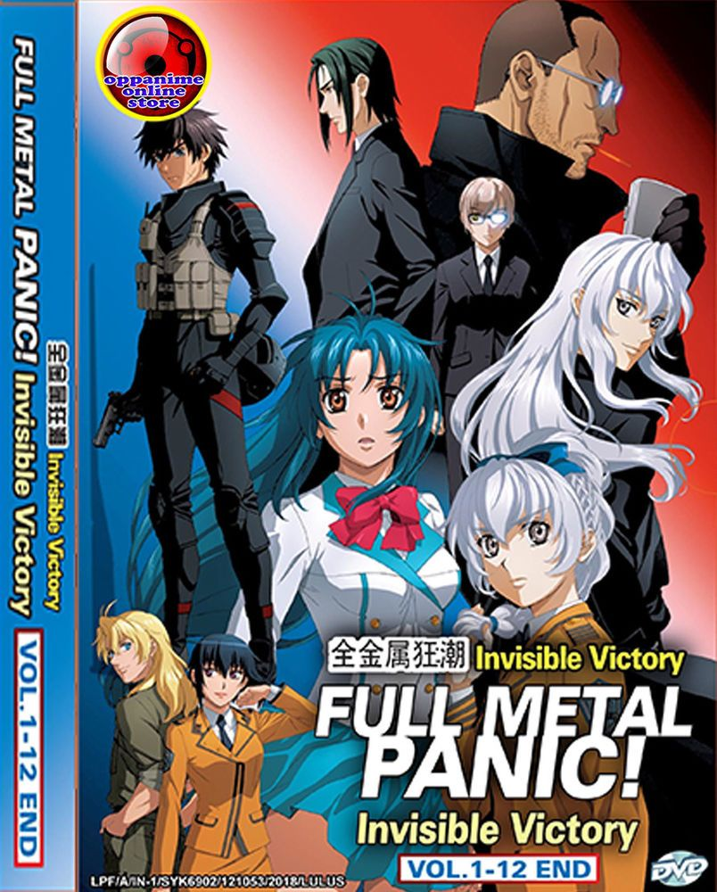 Full Metal Panic! Invisible Victory Vol.112 End English