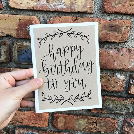 Photo of Happy Birthday Greeting Card with Kraft Paper Overlay  Happy | Etsy
