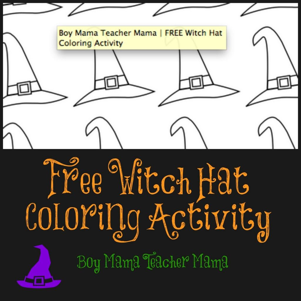 Teacher Mama Free Witch Hat Coloring Activity
