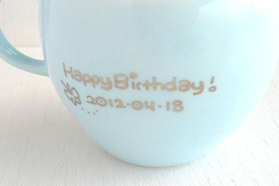 ブルーマグカップ プラチナ バックメッセージ
