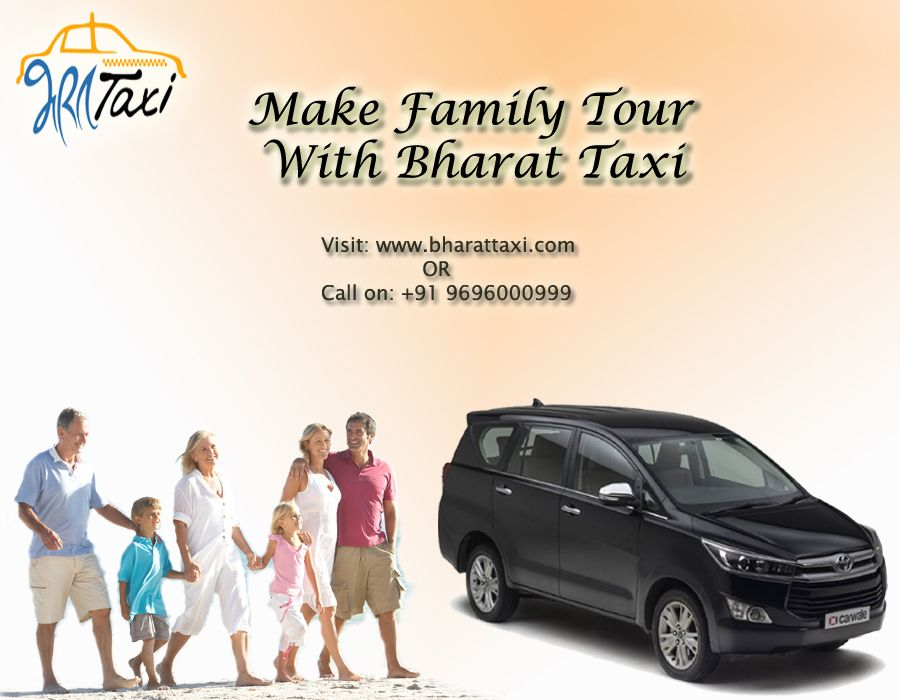 We Are Providing Car Rental Services All Over India Call On 91