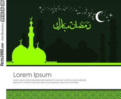 Greeting Card Template For Ramadan Kareem Ramadan Kareem Greeting Card Template Ramadan Greetings