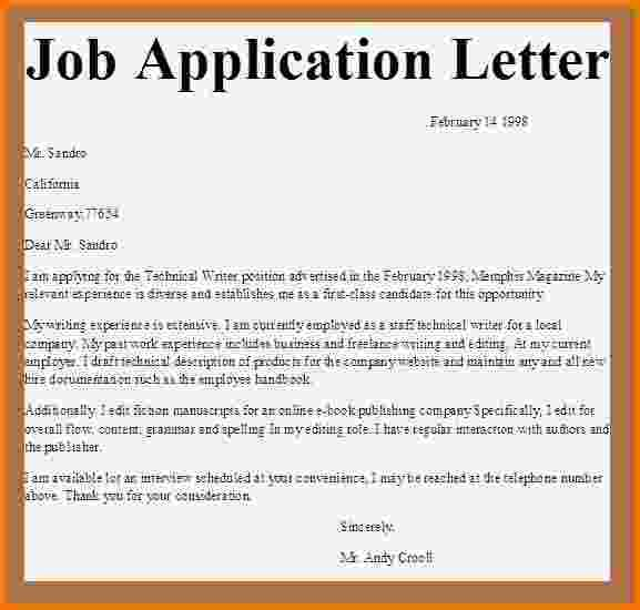 Business Letter Examples Job Application Use These Samples For