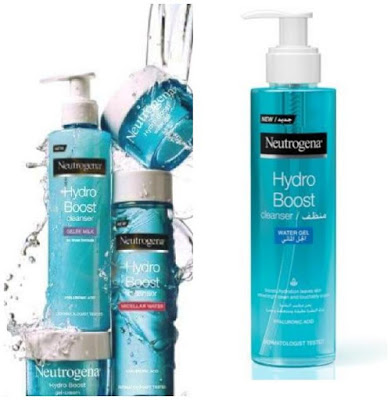 تجربتى مع غسول نتروجينا هيدروبوست الجل المائى Neutrogena Cleanser Shampoo Bottle