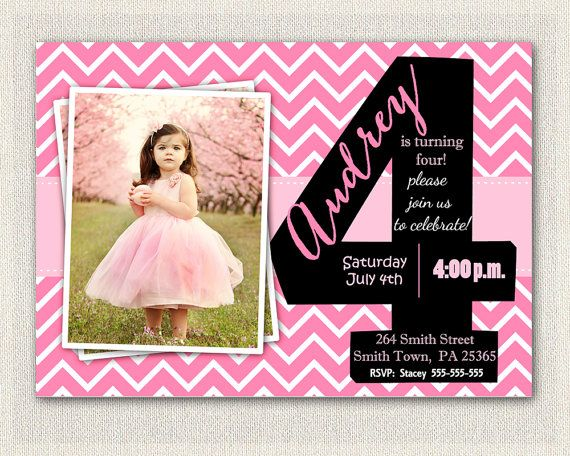 Girls 4th Birthday Invitations Printable By PixiePerfectParties