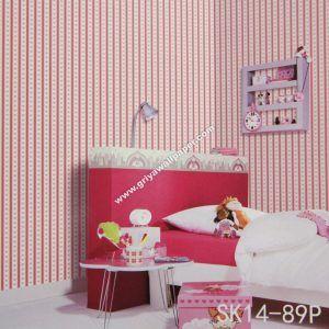 Unduh Kumpulan Wallpaper Dinding Bagus HD Paling Keren