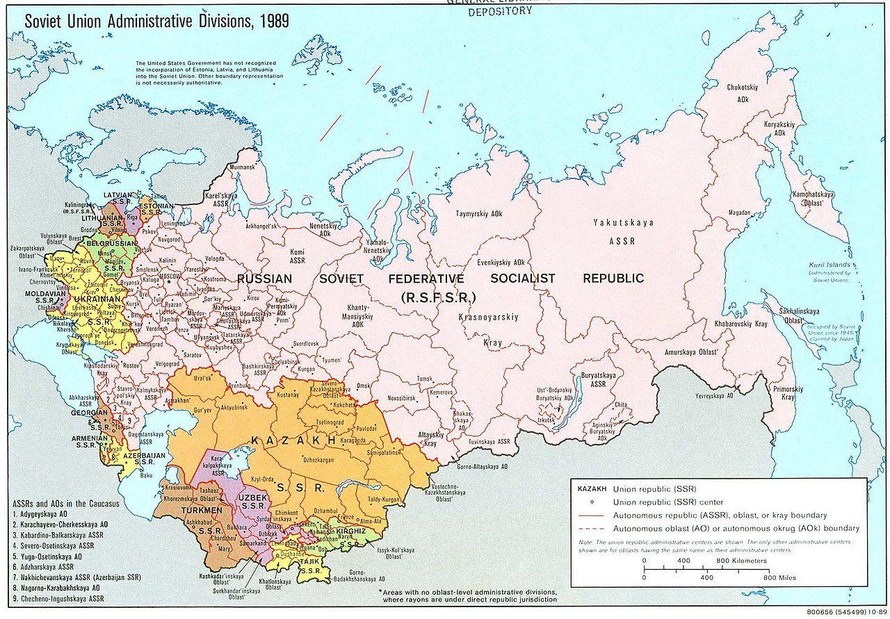 From Wikiwand O Zbekiston Sovet Sotsialistik Respublikasi