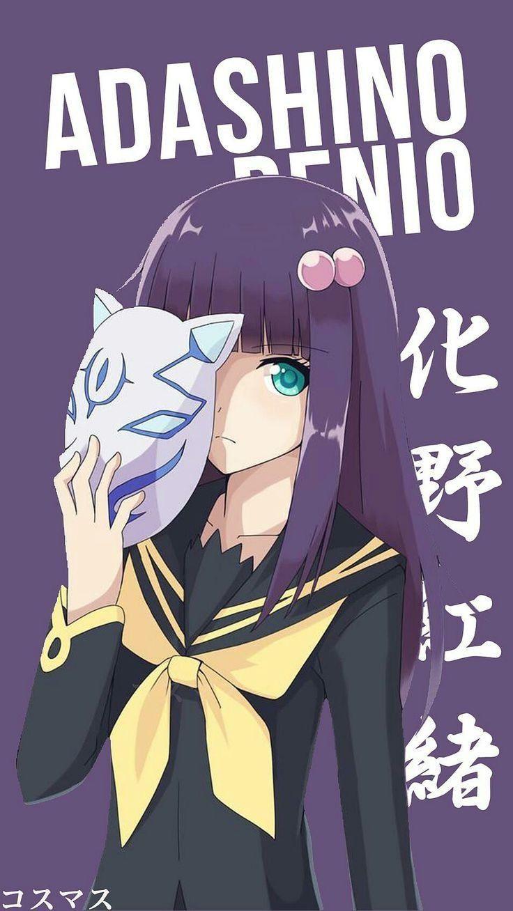 Wallpaper Anime Character PART II