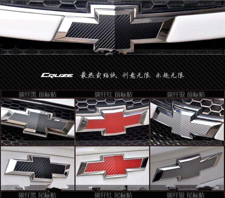 2014 2015 2016 Camaro CARBON FIBER Bowtie Emblem Overlay Vinyl Decal Front//Rear