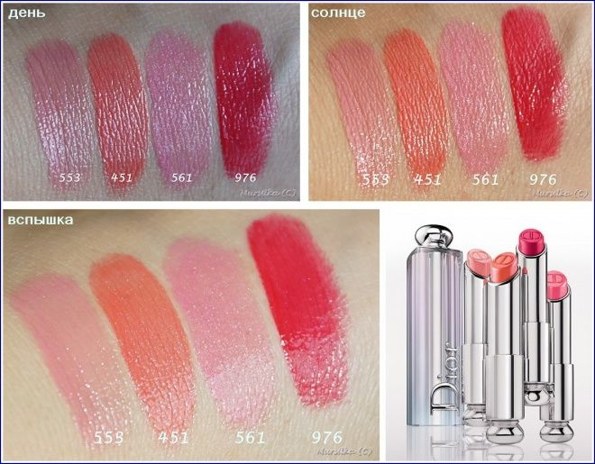 ae0462723ff Dior Addict Lipstick Hydra Gel Core Mirror Shine в оттенках 976 Be Dior