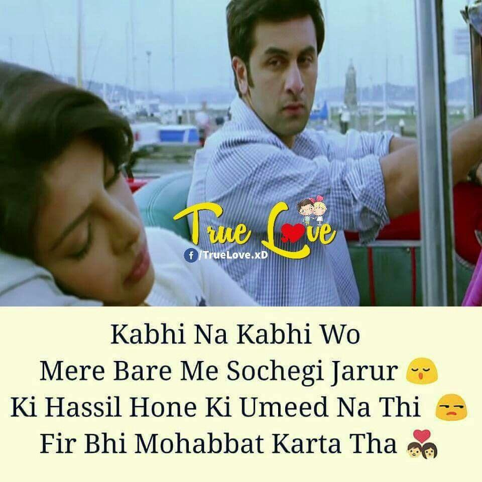Kabhi Na Kabhi Mr Syntax