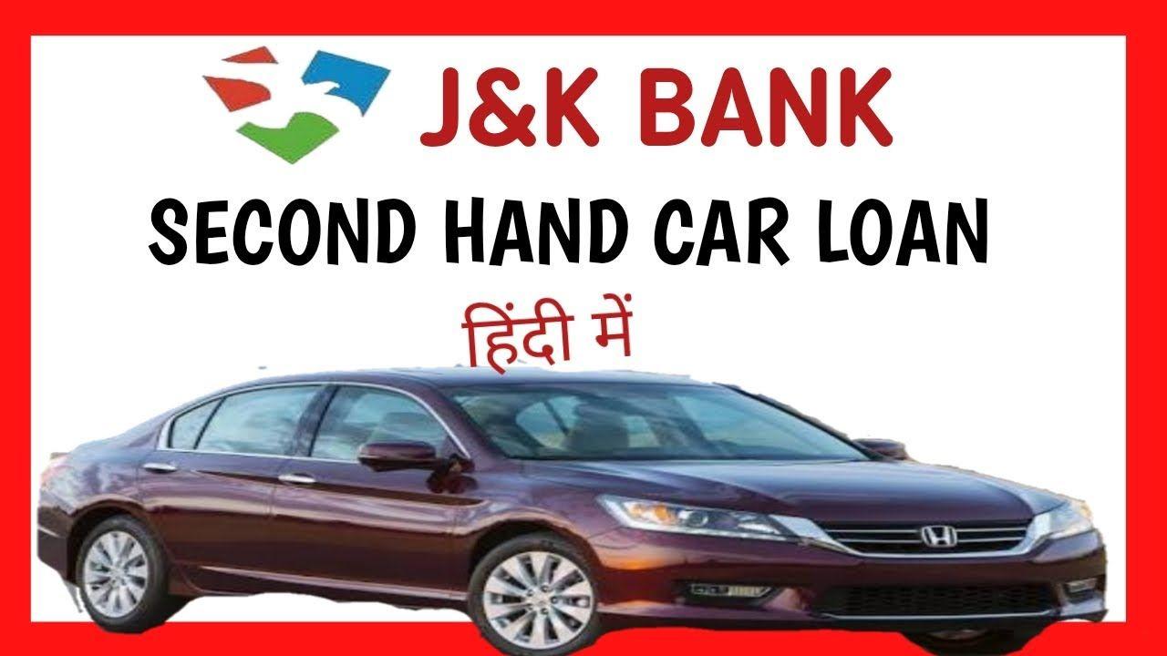 Used Car Loan Used Car Loan Interest Rate J K Bank In 2020 Loan Interest Rates Car Loans Car