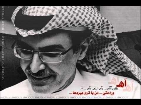 بدر بن عبد المحسن المحبه ارض