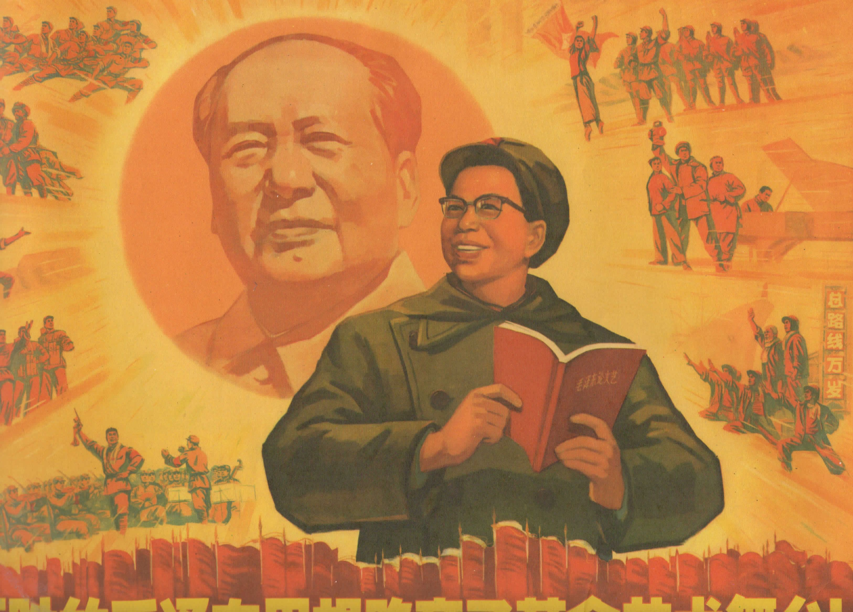 But If You Go Carrying Pictures Of Chairman Mao You Ain T Going To Make It With Anyone Anyhow John Lennon Revolution Art Historical Figures Painting